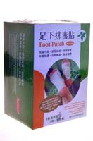 """Пластырь-детоксикант """"Foot Patch"""" (Фут патч) на 10 дней"""