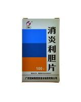 Cяо янь Лидань (xiaoyan lidan pian) - для лечения желчного пузыря