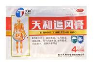 "Пластырь ""Чжуйфэн Гао"" (Zhuifeng Gao) обезболивающий усиленный"