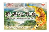 "Пластырь ""Шесян Чжуангу Гао"" (Зелёный тигр ""Shexiang zhuanggu gao"") - 4 пластины."