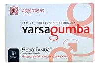 "Ярсагумба ""Yarsagumba""-препарат для повышения потенции"