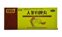 """Пилюли с женьшенем для восстановления селезенки """"Женьшэнь гуйпи вань"""" (Renshen guipi wan)"""