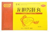 Болюсы «Драконья желчь» (Longdan Xiegan Wan) при заболеваниях печени