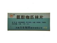 Китайский аспирин «Рыбка» – эффективное средство от головной боли