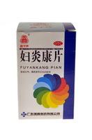 Fuyankang Pian - для лечения женских заболеваний