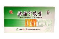Капсулы для лечения позвоночника Яотуннин цзяонан (Yaotongning Jiaonang)