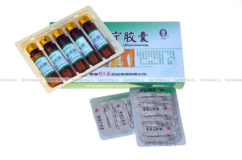 препараты хондропротекторы для лечения суставов для быстрого лечения