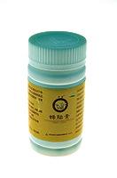 """Капсулы """"Фактор эмбриона пчелиной матки (королевы)"""" («Feng Mian Ning»)"""