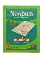 Обезболивающий ментоловый тайский пластырь Neobun (пр-во Тайланд)