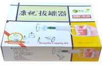 "Медицинские вакуумные банки ""Kangzhu Cupping Kit"" - 24 шт."