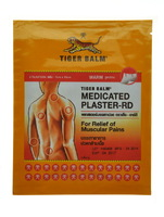 Согревающий обезболивающий тигровый пластырь Medicated Plaster Warm TIGER BALM
