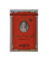 Традиционное тайское лечебное масло Siang Pure Oil Formula 1