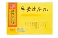 "Пилюли ""Нюхуан Цзян'я"" (Niuhuang Jiangya Wan) для снижения давления"