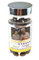"""Мягкие капсулы """"Хондроитин"""" для здоровья суставов (100 капсул)"""