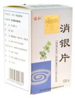 """Таблетки """"Сяо инь Пянь"""" (Xiao yin Pian) для лечения псориаза"""