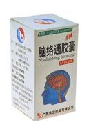 """Капсулы """"Naoluotong Jiaonang"""" – средство от инсульта и профилактики инсульта"""