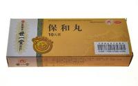 """Пилюли для желудка """"Баохэ Вань"""" (Baohe Wan)"""