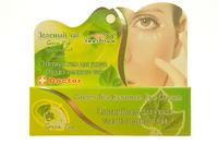 Крем для кожи вокруг глаз с зелёным чаем LAOSHIYA