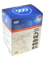 "Чай 999 ""Вэйтай"" против заболеваний желудка"