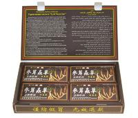 """Укрепляющие пилюли """"Хуэй Чжун Дан"""" большая упаковка (20 шаров)"""