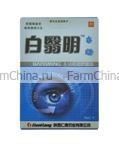 """Капли глазные """"Baiyiming"""" от катаракты и глаукомы"""