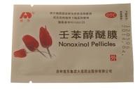 """Противозачаточные пленки """"Ноноксинол"""" (Nonoxinol Pellicles)"""