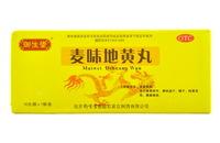Пилюли долголетия «Майвэй Дихуан» (Maiwei Dihuang Wan) от кашля