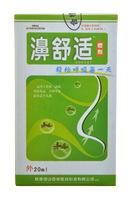 Спрей для носа с экстрактом лечебных трав