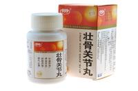 """Болюсы 999 """"Чжуангу Гуаньцзе"""" (Zhuanggu Guanjie Wan) для укрепления костей и суставов"""