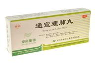 """Пилюли """"Тунсюань Лифэй Вань"""" (Tongxuan Lifei Wan) для лечения бронхита"""