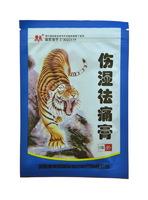 Обезболивающий пластырь «Shangshi Qutong Gao»