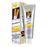 Отбеливающая зубная паста для курильщиков Smokers' Disaar