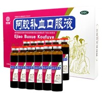"""Отвар молодости и долголетия из эцзяо (желатина из ослиной кожи) """"Ejiao Buxue Koufuye"""""""