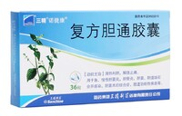 "Капсулы ""Фуфан Даньтун"" (Fufang Dantong) для лечения холицистита"