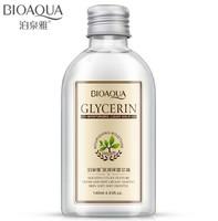 Глицериновое масло BioAqua для кожи лица и тела