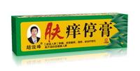 Мазь от кожных заболеваний Чжао Цзюньфэн