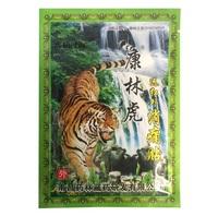 Обезболивающий пластырь с вытяжкой из кости тигра