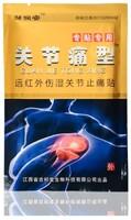 Инфракрасный пластырь от болей в колене (суставах)