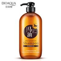 Кератиновый шампунь BioAqua с лошадиным маслом для поврежденных волос