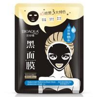 Тканевая маска BioAqua с бамбуковым углем и гиалуроновой кислотой Hyaluronan Hydrating Black Mask
