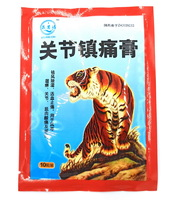 Согревающий обезболивающий пластырь Guanjie Zhentong Gao (красный тигр)
