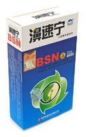 Назальный спрей BSN (Fengjiao Bi Penji) на лечебных травах