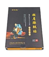 Охлаждающий пластырь от боли в пояснице, суставах, шейном позвонке Jing jian yao tui