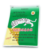 "Вьетнамский обезболивающий пластырь ""Белый тигр"" (11 см х 15 см !!!)"