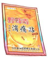 Пластырь с пчелиным ядом от боли в суставах