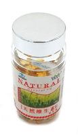"""Капсулы NATURAL """"Натуральный витамин Е"""""""