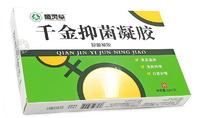 Гель гинекологический антибактериальный Qian Jin с алоэ вера