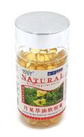 """Капсулы с гамма-линолиевой кислотой """"Масло энотеры"""" (Evening primrose oil)"""