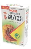 Назальный спрей Nose Bilishu