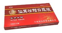 "Отвар ""Сяньжун чжуанъян"" (Xianrong zhuangyang koufuye) - афродозиак на основе пантов и кургулиго"